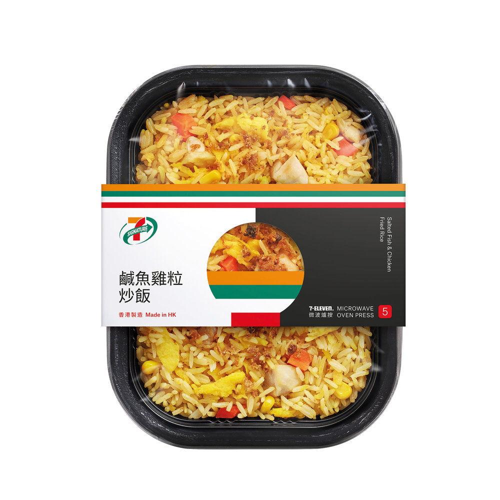 7-Eleven_Fried_Rice_Packaging_C_R1.jpg