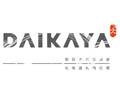 Dinner for 4 at Daikaya Izakaya