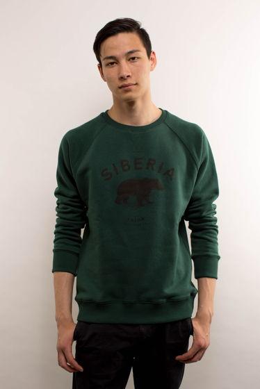 ТОЛСТОВКА МУЖСКАЯ: SIBERIAN BEAR
