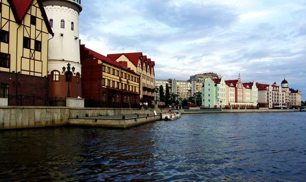 Обзорная экскурсия «История Кёнигсберга-Калининграда» (пн, ср, пт. 13:00)