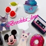 broshka_love