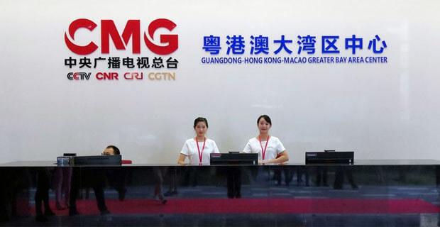 «Радио Большого Залива CMG» начало вещание в регионе Гуандун-Гонконг-Макао - Новости радио OnAir.ru