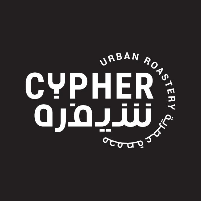 Cypher Roastery