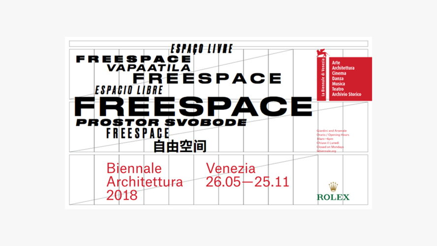 Venice - eiuc-global-campus-biennale-2018.png