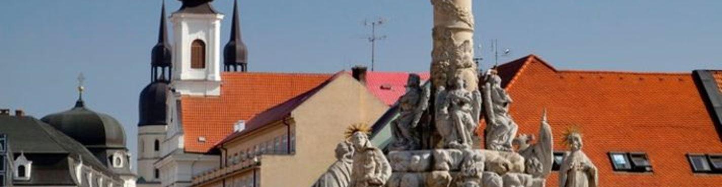 Город Трнава - словацкий Рим (индивидуальная выездная экскурсия)