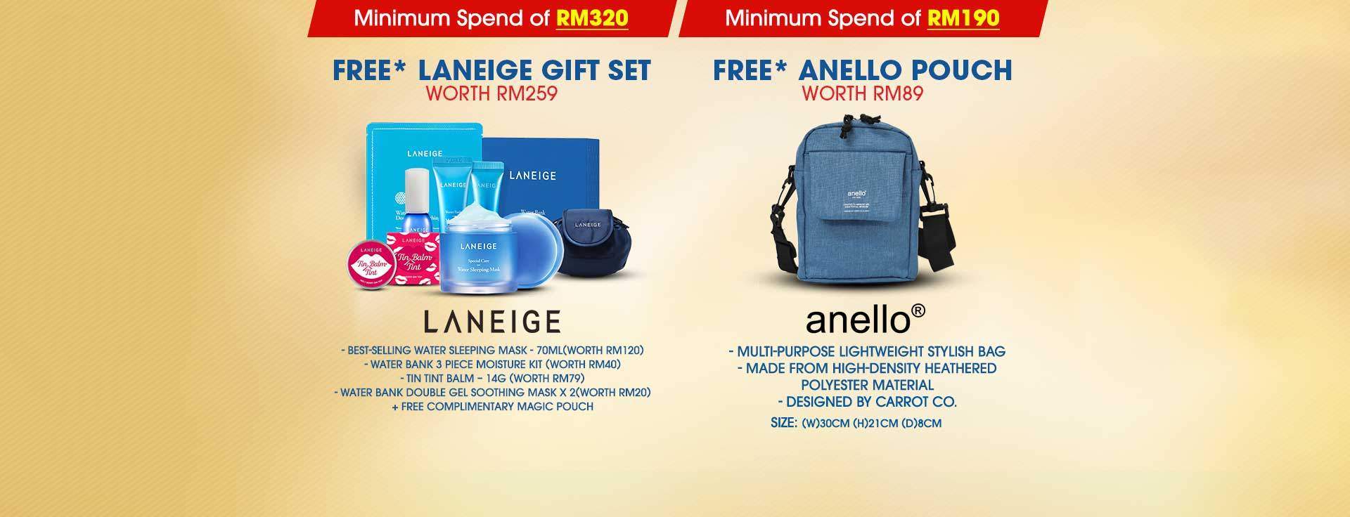 free laneige gift set or anello pouch