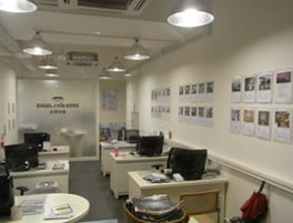 95 Caine Road, Mid Levels- EV HK Office