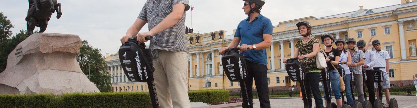 На сегвеях по центру Санкт-Петербурга. Малый маршрут.