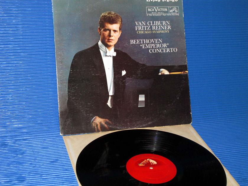 "BEETHOVEN / Reiner / Van Cliburn  - ""Emperor Concerto"" -  RCA ""Shaded Dog"" Stereo 1961"