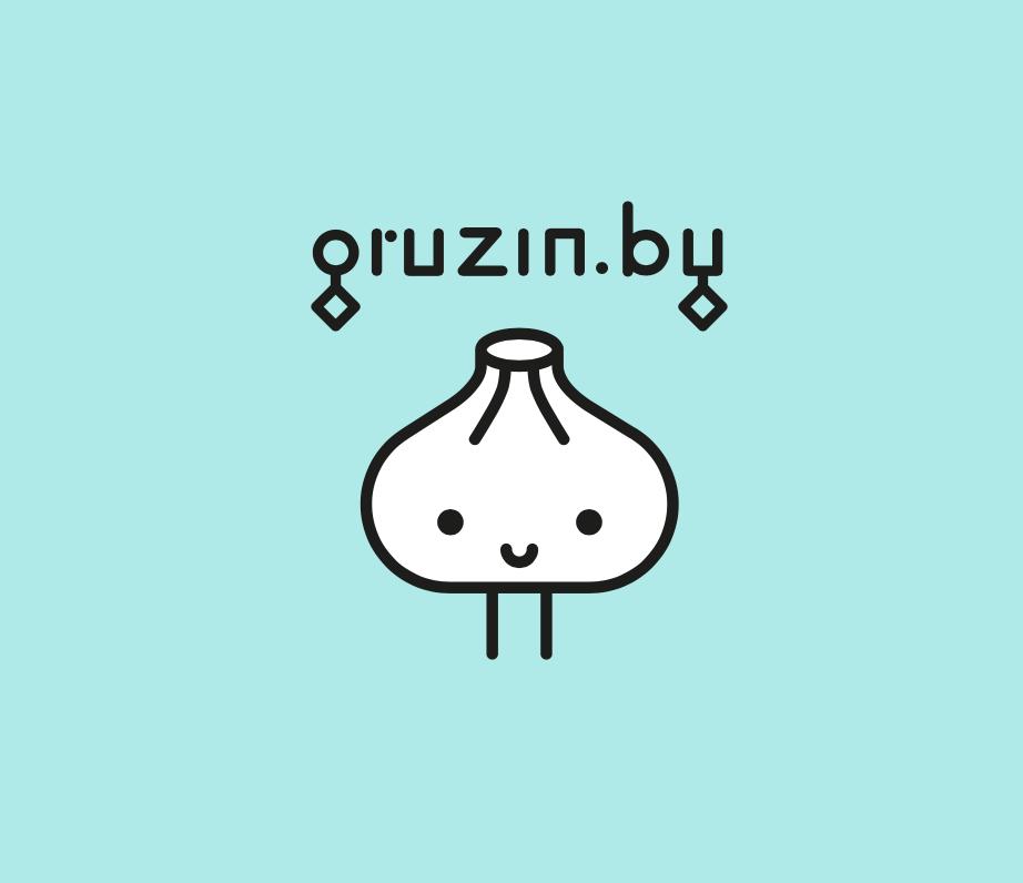 Gruzin_10.jpg