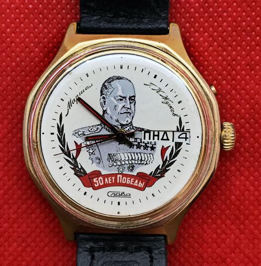 Часы Слава - Жуков, автоподзавод, позолоченные, механические