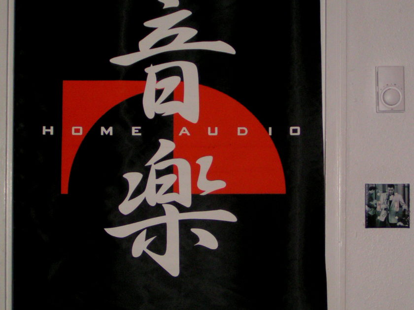 Nakamichi Collectible Banner, Trophy From Epic Ninja Battle