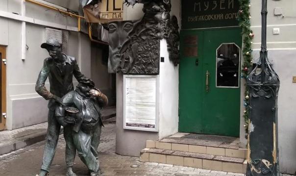 Москва Мастера и Маргариты