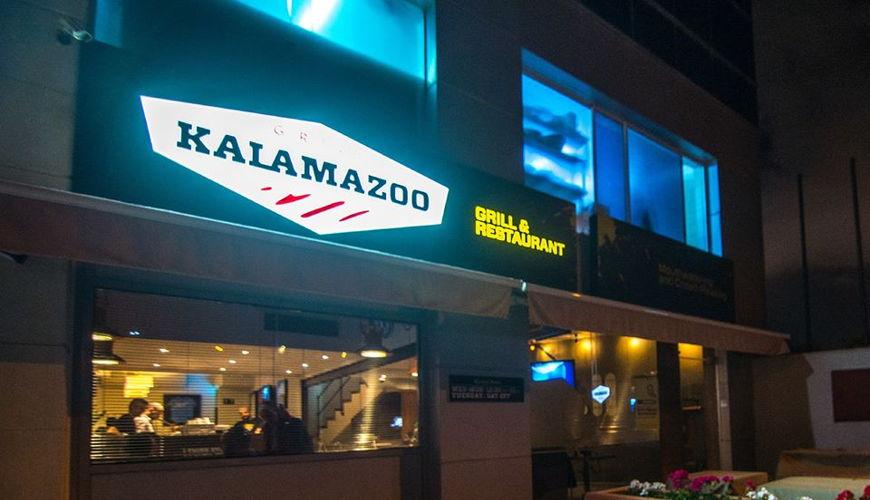 Kalamazoo Grill image