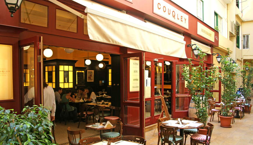 Couqley Restaurants in Beirut