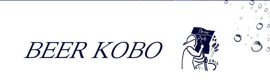 BEER KOBO