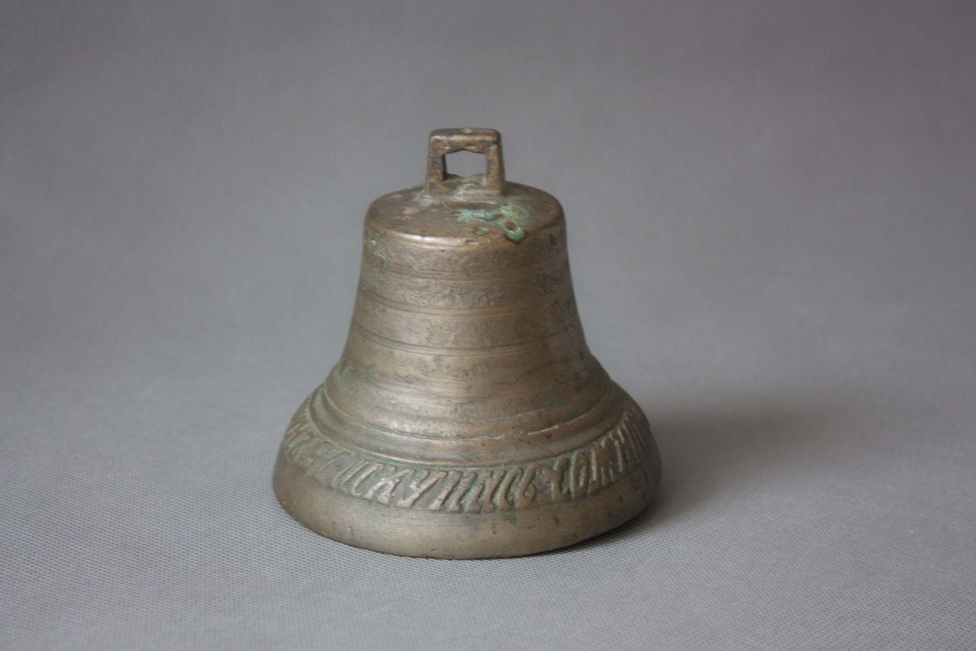 """Поддужный бронзовый колокол, 1880г., """"Купи, баринъ, не скупись, со мной езди, веселись"""""""