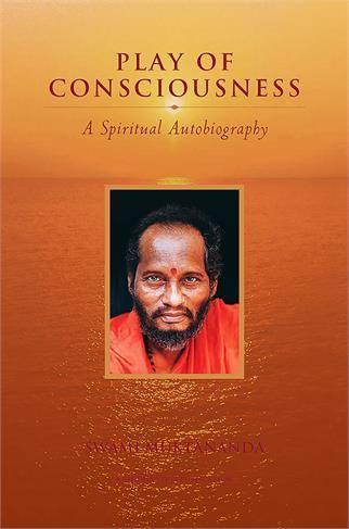 Play of Consciousness Book Cover