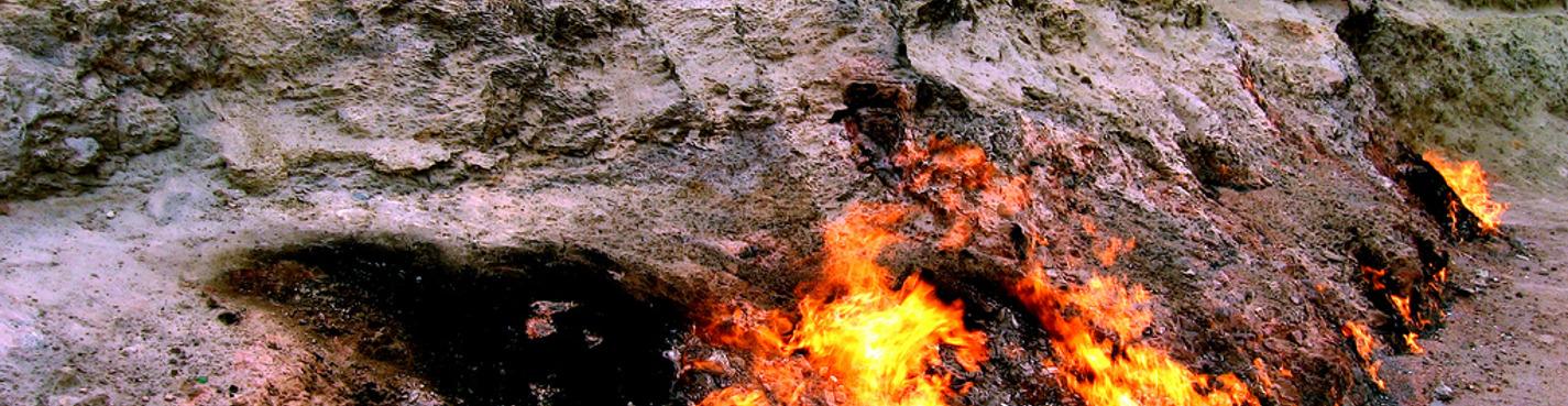 Атешгях - храм огнепоклонников, Гала, Янардаг (Горящая гора)