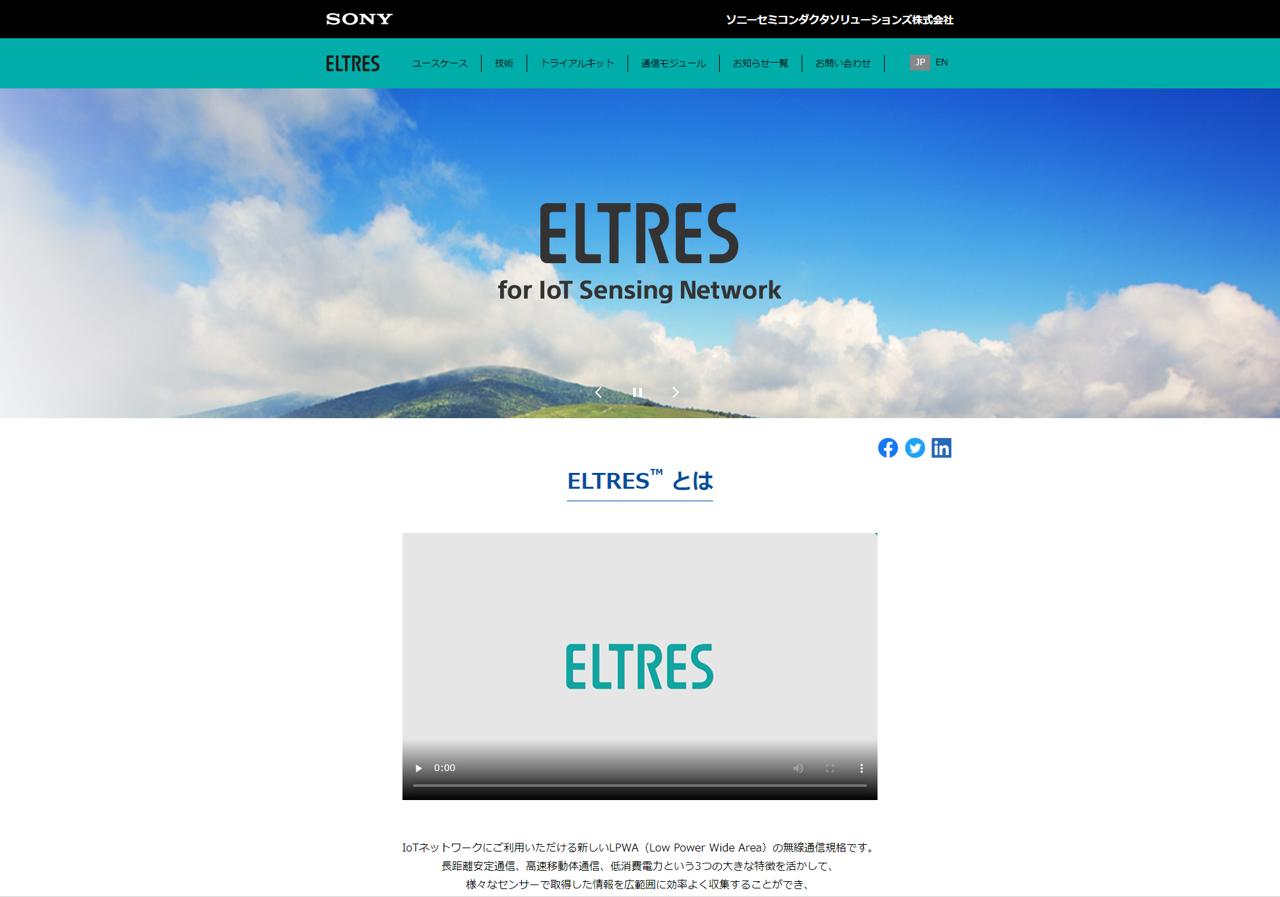 ELTRES Technology