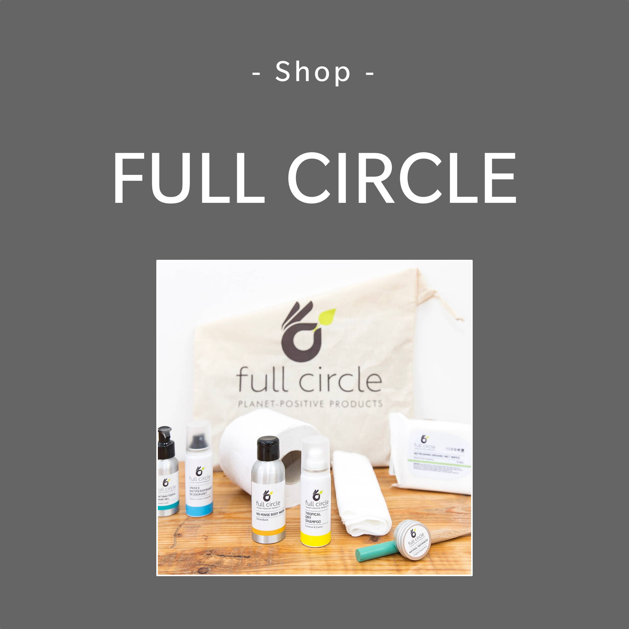 Full Circle Brand Page