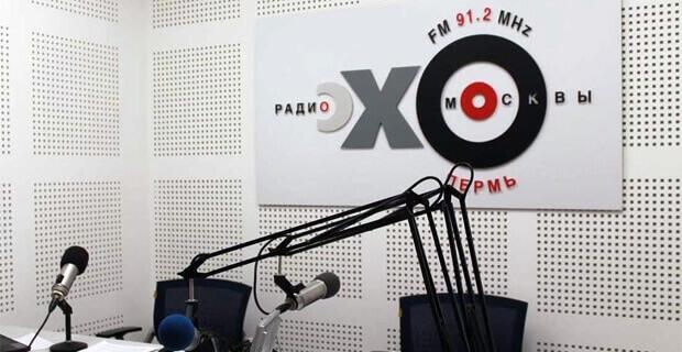 Экс-директор пермского «Эха» решил стать главой Осы - Новости радио OnAir.ru