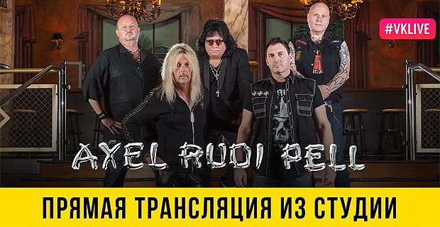 AXEL RUDI PELL в студии Радио MAXIMUM - Новости радио OnAir.ru