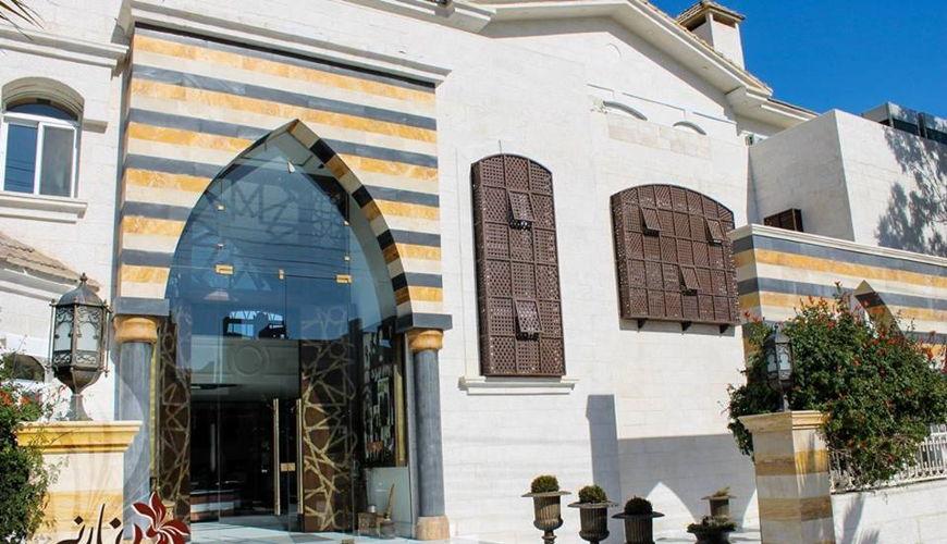 صورة Naranj Restaurant
