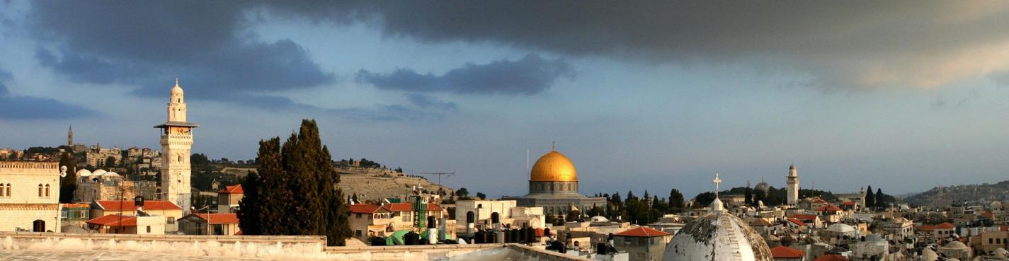 Восхождение в Иерусалим…
