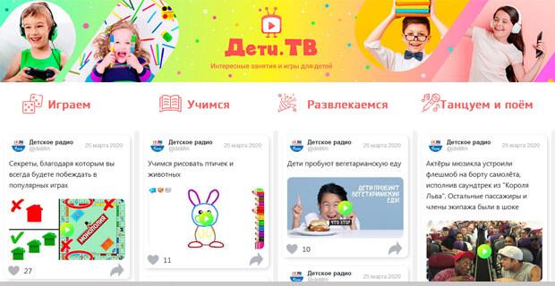 Смотрите лучшие видеоподборки от Детского радио - Новости радио OnAir.ru