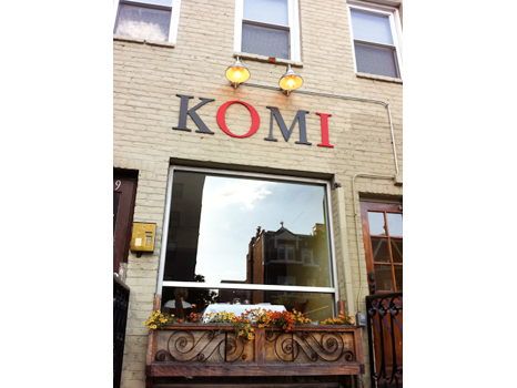 Dinner with Wine Pairings for 2 at Komi