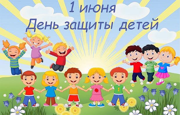 «ПИ FM» объявляет «Детский день» - Новости радио OnAir.ru