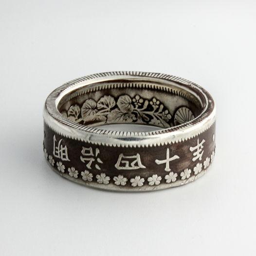 Кольцо из монеты - Япония 50 сен