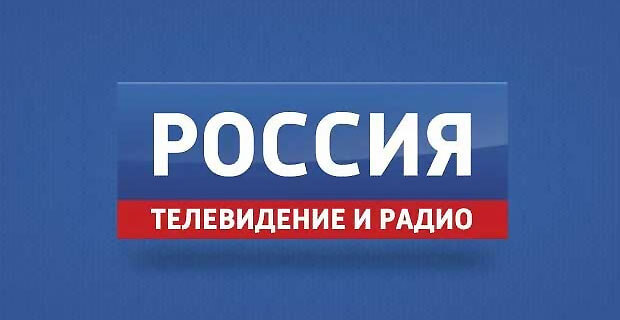 Путину пожаловались на телеканал «Россия»
