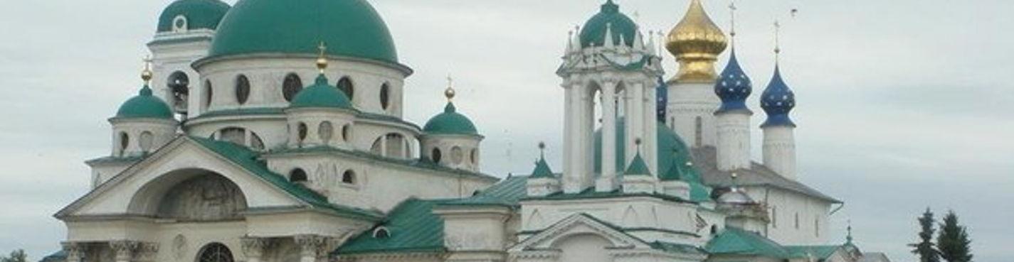Один день в Ростове Великом