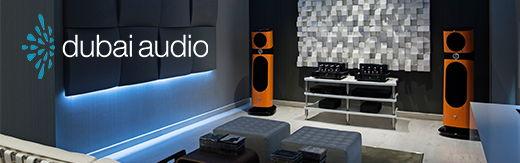 Dubai Audio Seconds