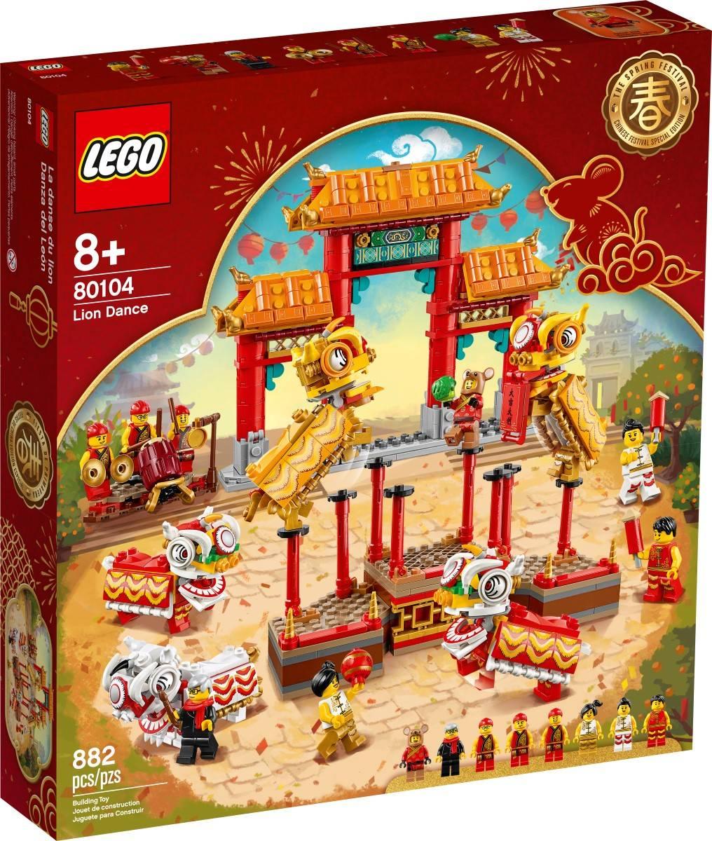 lego 80104 lion dance box