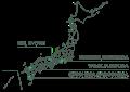A map of Japan showing Uji in Kyoto, Shizuoka city in Shizuoka, Kawase in Shizuoka and Kirishima in Kagoshima