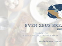 صورة EVEN ZEUS BREAKS FOR LUNCH