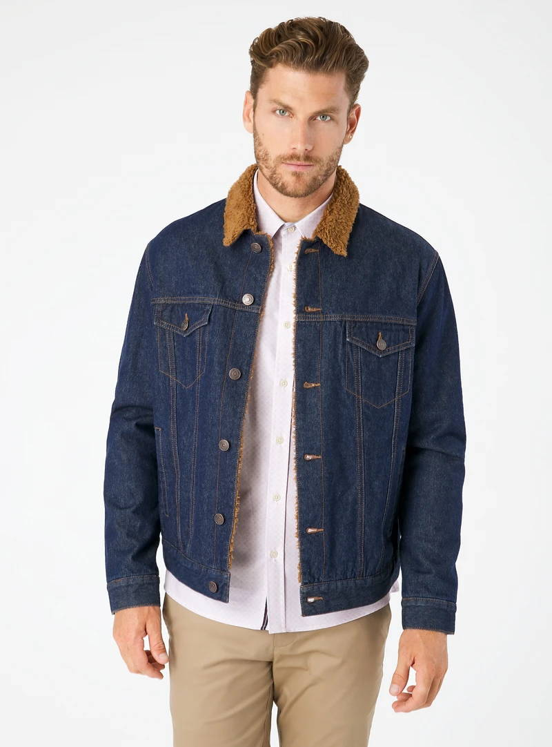 Meant To Be Sherpa Denim Jacket