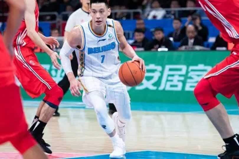 Taiwanese Basketball