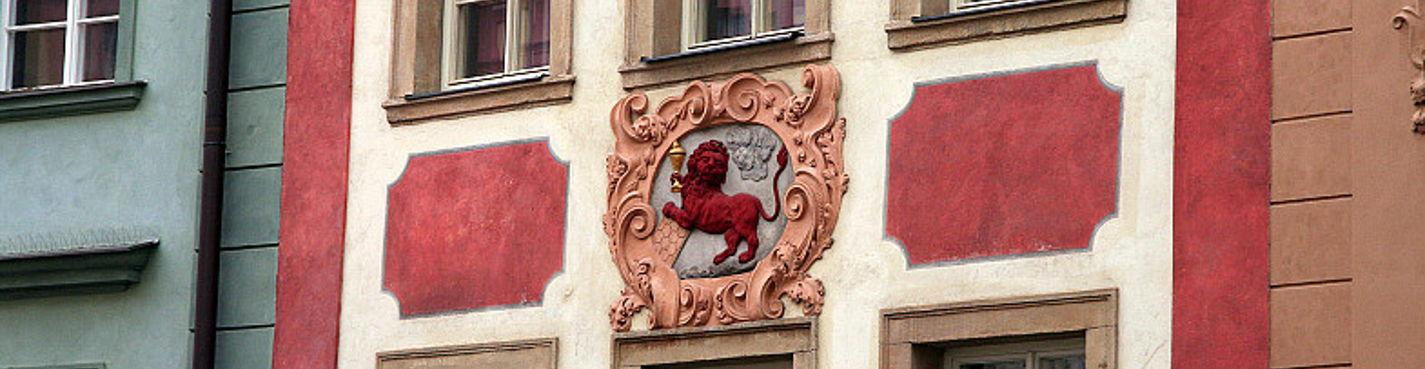 У Красного льва