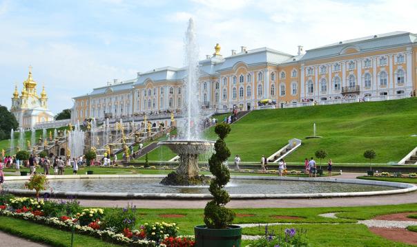 Большой Петергофский дворец: входной билет