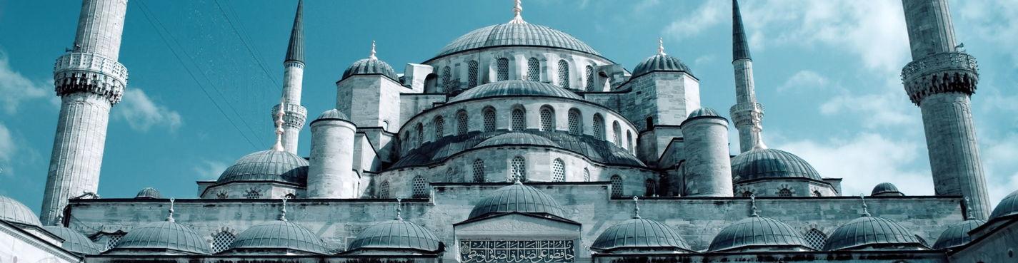 Сокровища Османской Империи