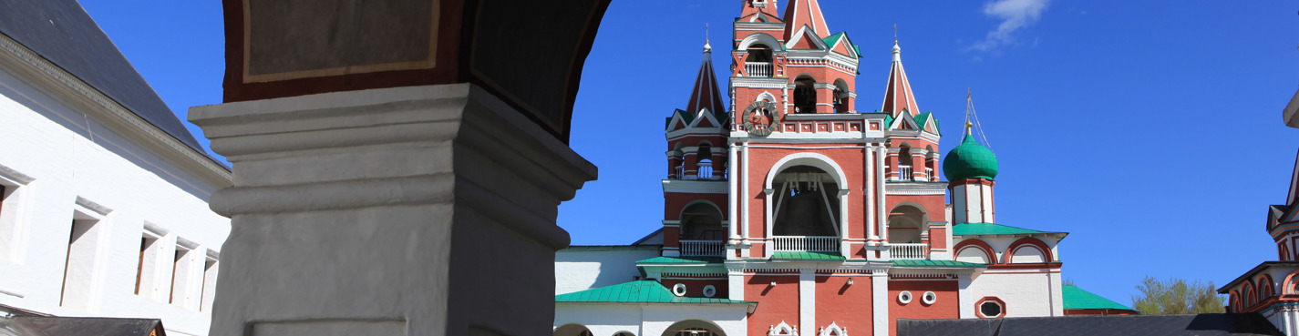 Day Trip to Zvenigorod: Discover Russian Countryside