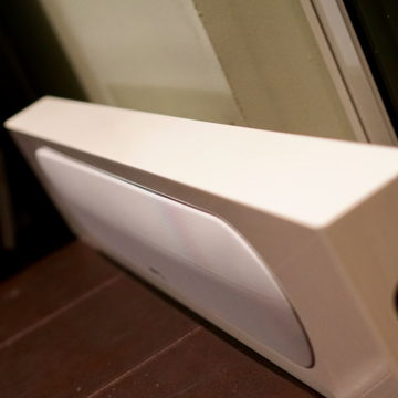 Radius One - L/C/R Soundbar-Gloss White