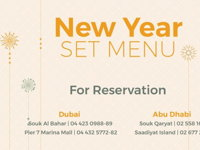 NEW YEAR SET MENU image
