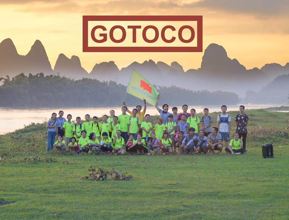 Gotoco: Summer in China