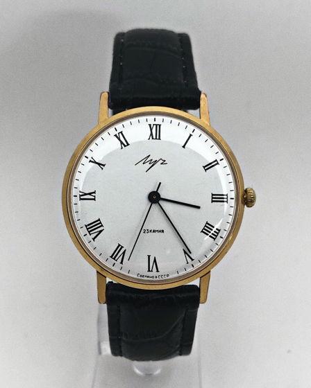 Часы Луч - СССР, ультратонкие, позолота