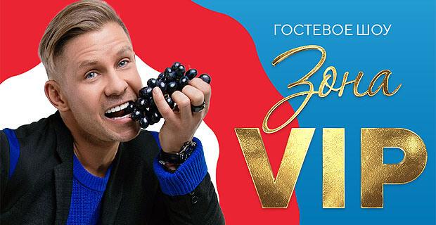 Митя Фомин станет гостем «Зоны VIP» на «Русском Хите» - Новости радио OnAir.ru